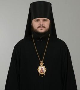 епископ Бердянский и Приморский Ефрем